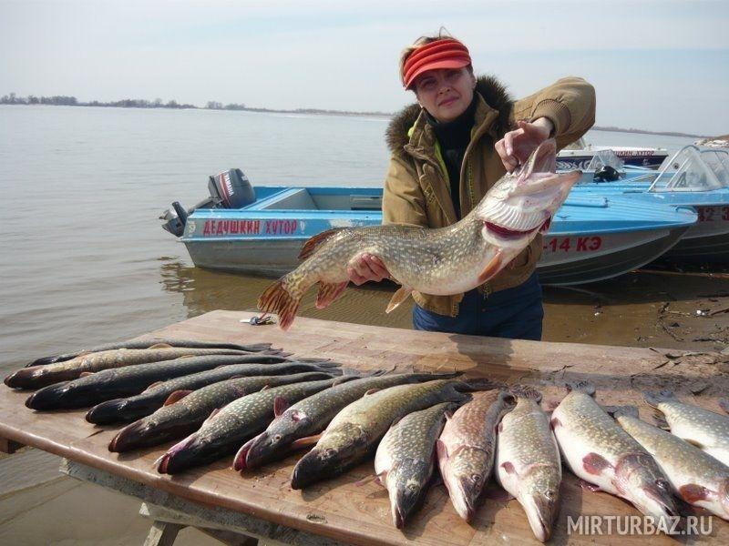 база хутор рыбака