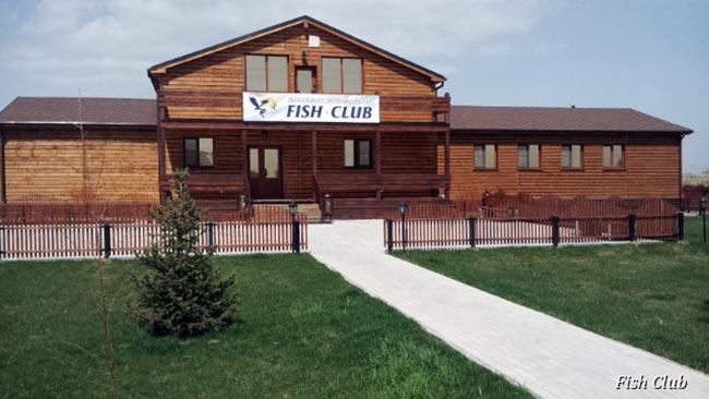 балчуг рыболовно охотничий клуб
