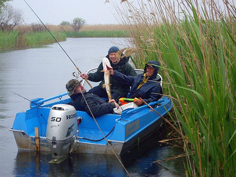 астрахань поиск рыбаков