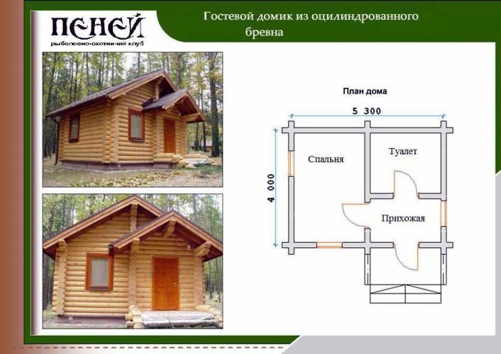 проекты домов рыбака и охотника