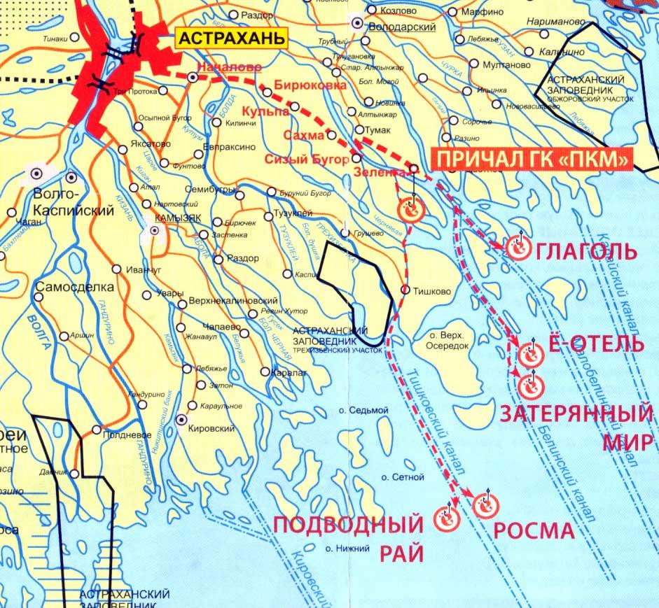 карта с рыболовными базами астраханской обл