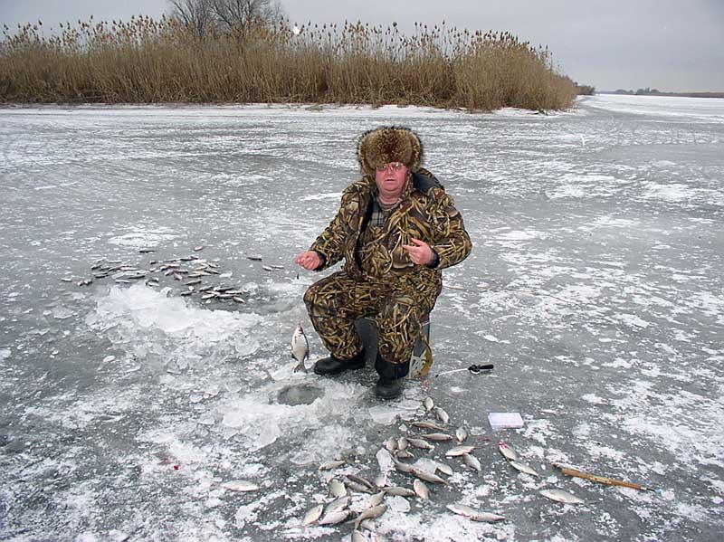 группа центр на рыбалку